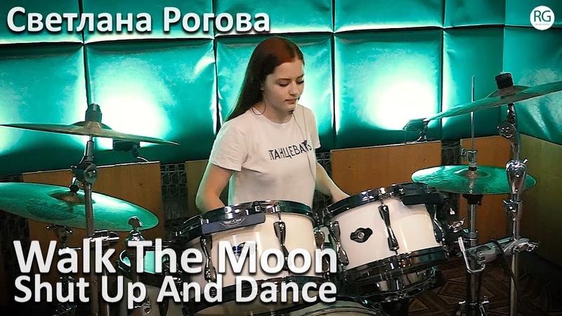 Обучение игре на барабанах в Красноярске - Светлана Рогова - Walk The Moon - Shut Up And Dance