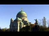 Дворцы и парки пригородов Санкт-Петербурга. Фильм 2. Кро...