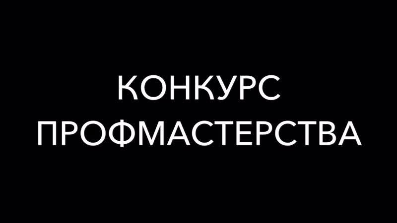 КПМ Штаба СО ФГБОУ ВО ПГГПУ 2018