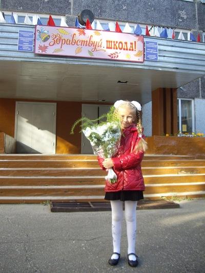 Лиза Жданова, 23 марта , Оленино, id226136779
