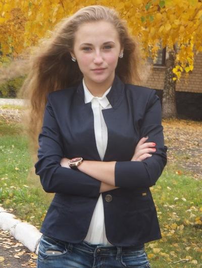 Дарья Игнатова, 2 января , Николаев, id140220230