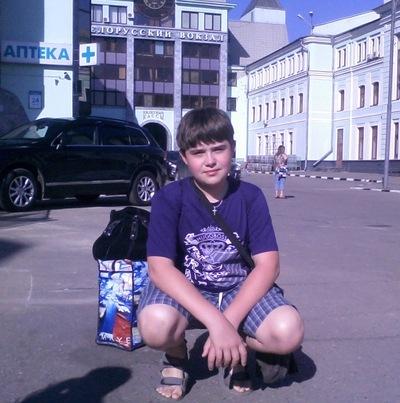 Глеб Кутузов, 26 сентября 1996, Могилев, id222050539