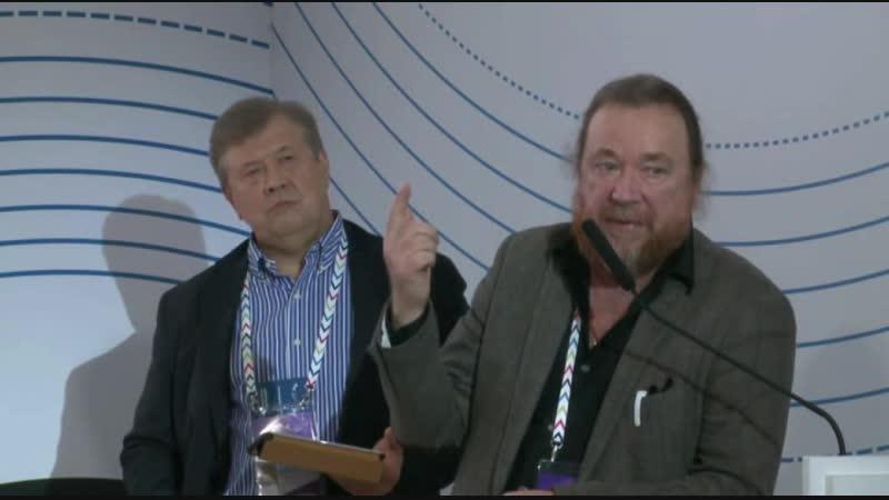 Директор ГРДТ РМ Андрей ЕРМОЛИН на IPQuorum 2018
