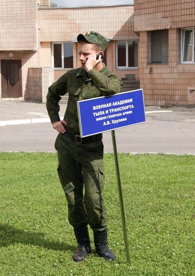 Кирилл Шкворов, 9 июля , Санкт-Петербург, id11259011