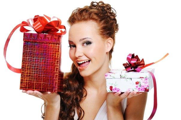 Дарю подарок