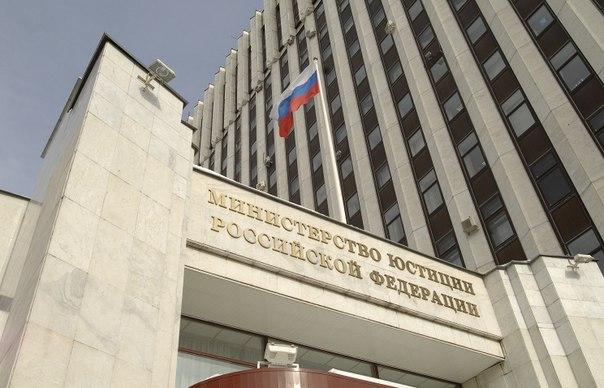 """Минюст включил """"Меджлис крымскотатарского народа"""" в перечень организаций, деятельность которых приостановлена из-за экстремизма. Соответствующий"""