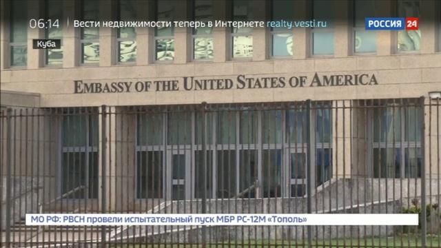 Новости на Россия 24 • Дело об акустических атаках Куба предостерегла США от поспешных выводов