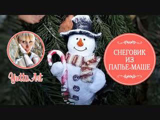Снеговик на ёлку из папье-маше. Новогодняя игрушка своими руками. Мастер-класс от Ютты Арт.