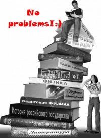 Вероника Μакарова, 11 июля , Стерлитамак, id183773468