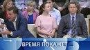 Россия отвечает. Время покажет. Выпуск от 22.05.2018