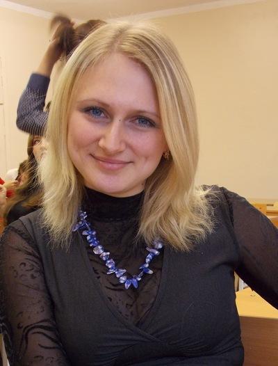 Жанна Распутина, 15 мая 1989, Кемерово, id138474560
