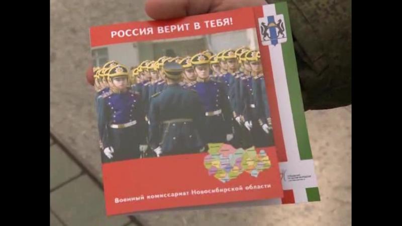 Новосибирск_Призыв ВЕСНА-2016_Президентский полк СКМК ФСО РФ