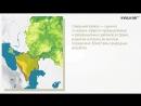 Северный Кавказ. Хозяйство района. География 9 класс. ОГЭ ЕГЭ