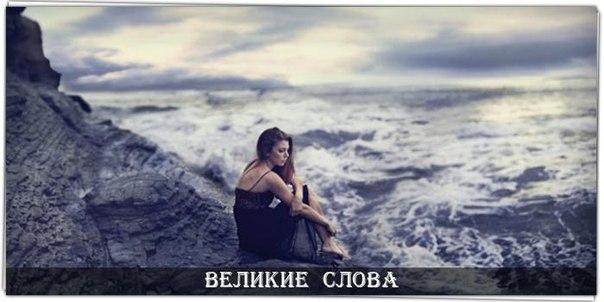 Фото №353642569 со страницы Ангелины Бронских-Черных