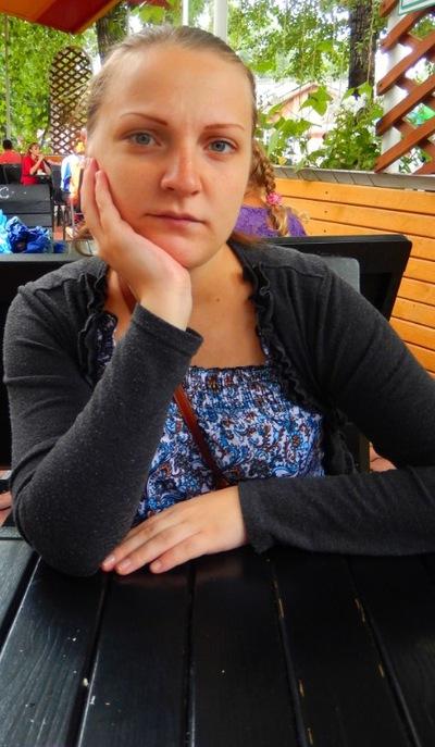 Нина Тарасова, 13 июня 1990, Кемерово, id48556032