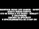 GTARP 05. №6 .