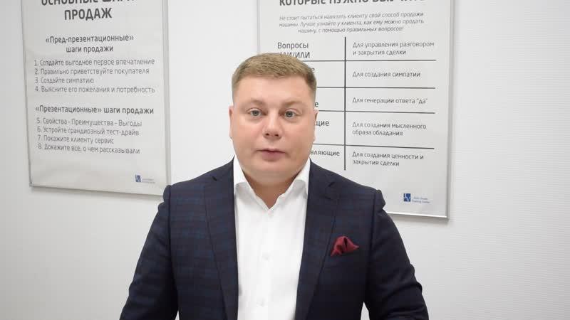Ирбис Роман Толмацкий директор по продажам автомобилей с пробегом