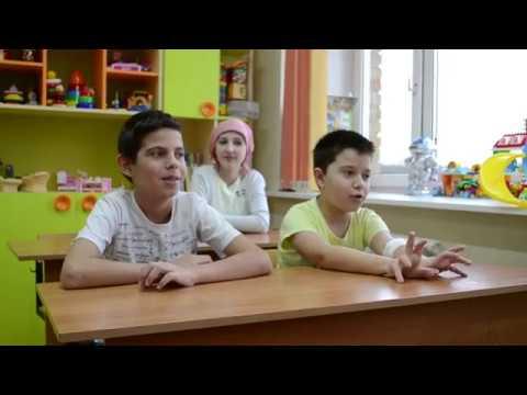 Фильм к юбилею организации ГОУ РК РЦО
