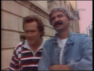 Илья Олейников и Юрий Стоянов в программе «Кергуду» (Городок №0) (1992)