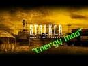 Обзор мода Energy mod на S.T.A.L.K.E.R - Shadow of Chernobyl от Батьки