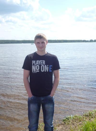 Дмитрий Кузнецов, 18 июня , Кострома, id123271599