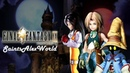 20| Final Fantasy IX - Засада Куджи.