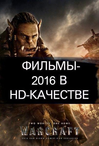 ????Последние НОВИНКИ 2016 года!