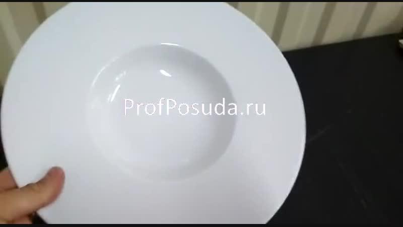 Тарелка глубокая с широким бортом Это Lubiana Eto арт 10515