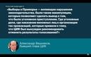 Денис Штаев фото #9