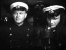 """История Ленфильма 1939 год """"Четвертый перископ"""""""