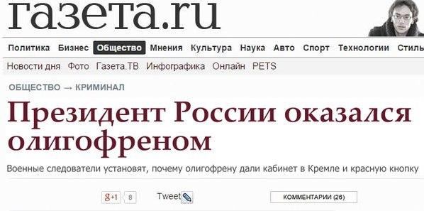 """Встреча в Минске в """"нормандском формате"""" состоится при условии согласования ряда позиций, - Путин - Цензор.НЕТ 8871"""