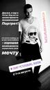 Валерий Латыпов фото #31