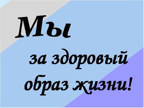 Алкоголизм в белгороде