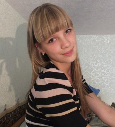 Марина Чигринова, 4 февраля , Красноярск, id145646223