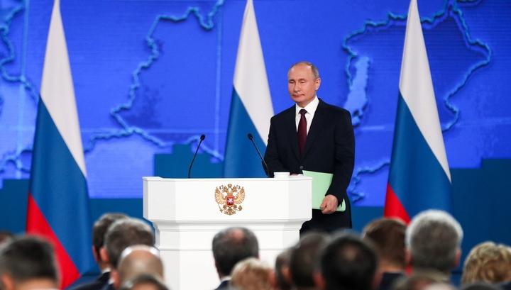Вести.Ru Путин - американцам прежде, чем принимать опасные решения, просчитайте возможности наших новых боевых систем