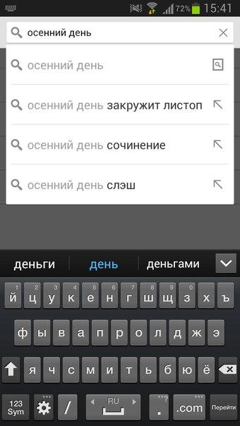 http://cs313829.vk.me/v313829509/5156/-GEa0VnjcaA.jpg