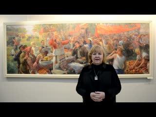 Видео-экскурсия по выставке «Ф.В. Сычков – певец радости». Шестая часть.