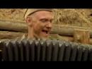 Три дня лейтенанта Кравцова. Пародия Face