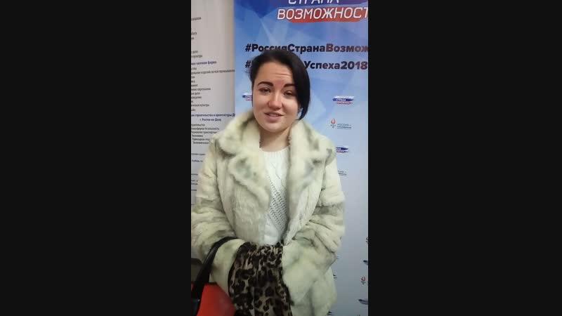 Студентка ДГТУ Анастасия участвует в Челлендже Успеха «Россия страна возможностей». Ты тоже можешь присоединиться к нашей эстафе