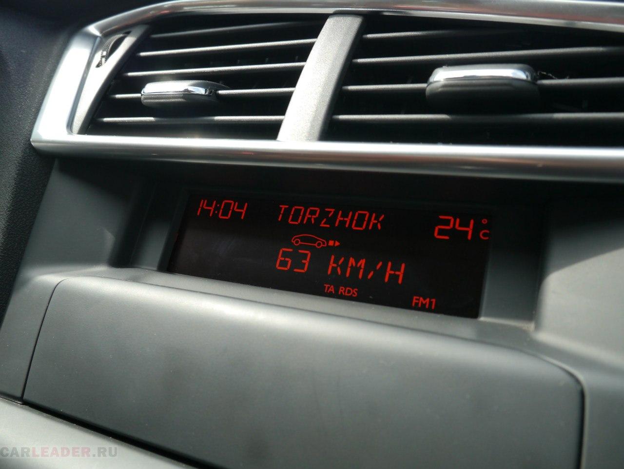 Радио Торжок