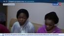 Новости на Россия 24 • Националист Дацик объявил войну проституткам
