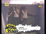 t.A.T.u.- Супердискотека 90-х (23.11.2013)Радио Рекорд (HQ)
