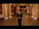 1812: Энциклопедия великой войны • сезон 1 • Эпизод 32