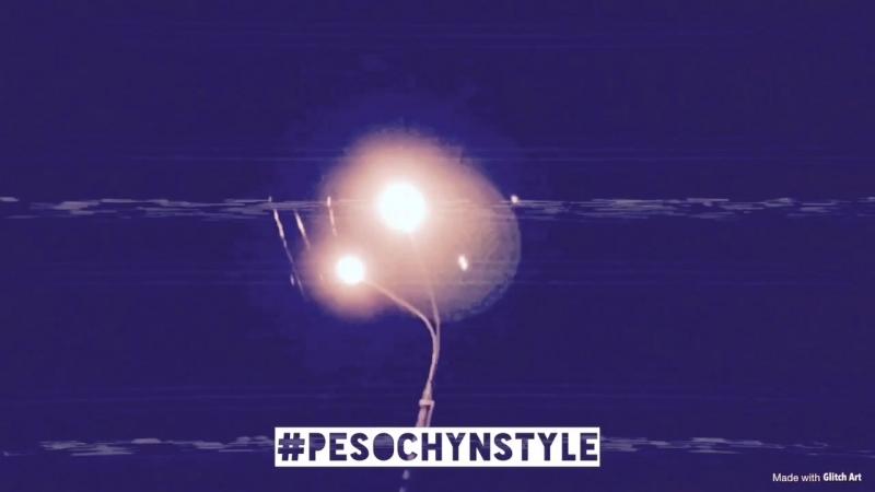 Pesochynstyle ep.6 - Noise Trash 🤣👽👾🚶🏻♂️🌃
