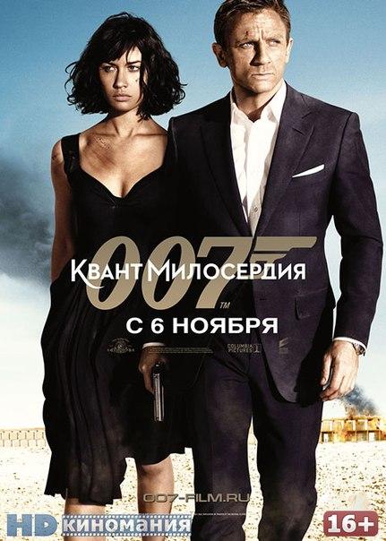 Агент 007 все фильмы онлайн казино рояль крупье в онлайн покере