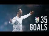 Cristiano Ronaldo ● All 35 La Liga Goals ● 2015-2016 | HD