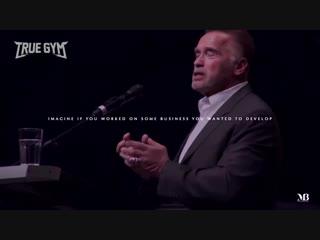 Арнольд Шварценеггер. Речь которая изменит твою жизнь - Это видео взорвало интернет