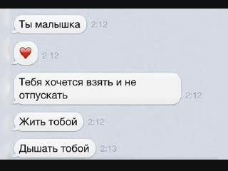 Анжелика Зотова.mp4