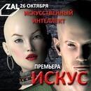 Валерий Панфилов фото #14