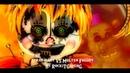 Scrap Baby VS Molten Freddy   By Rockit Gaming [Short/SFM/FNaF]